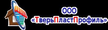 ТверьПластПрофиль